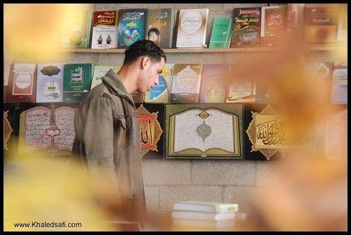 معرض الكتاب إقرأ 2010 في غزة