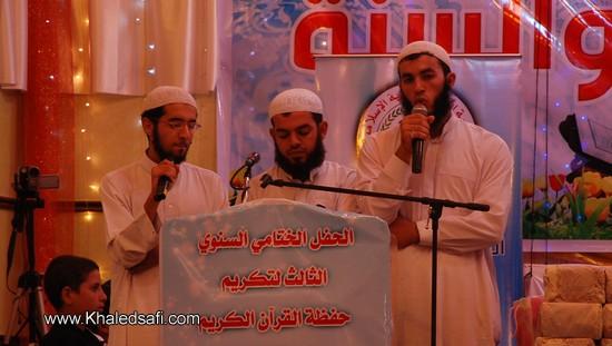 فقرة الإنشاد من أداء فرقة الغرباء التابعة لجمعية ابن باز الخيرية