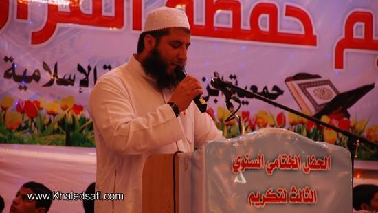 الشيخ بلال عابدين أمين سر جمعية ابن باز الخيرية الإسلامية يلقي كلمة الجمعية