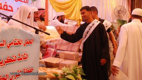بدأت فقرة تكريم حفاظ كتاب الله بالطالب الحافظ ربيع صافي باستلام شهادته