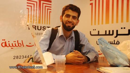 خالد صافي في قسم ترست