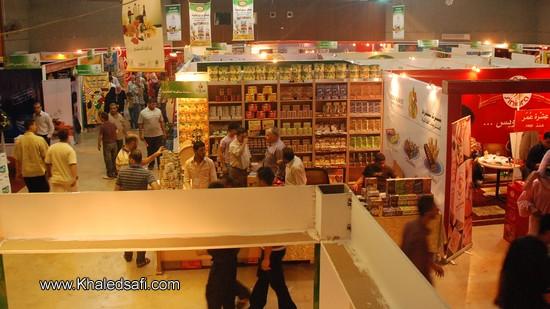 صورة عامة لمعرض الغذاء الفلسطيني غذاؤنا 2010