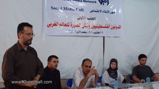 محمد أبو شرخ والمدونات