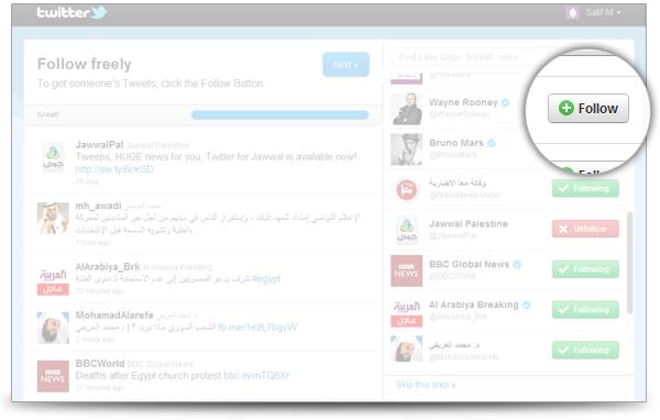 اتبع الأشخاص على تويتر