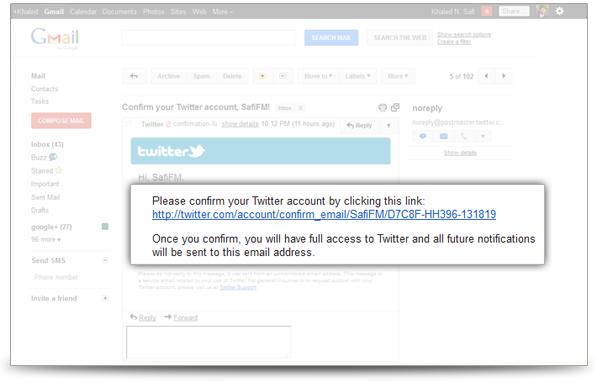 تفعيل البريد الإلكتروني