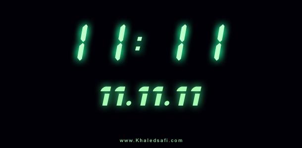 ماذا سيحدث في 11/11/11 ؟