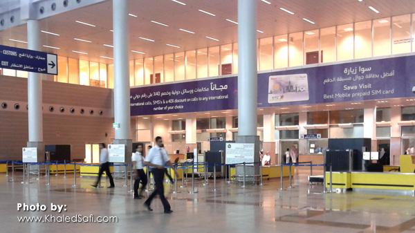 قاعات مطار جدة