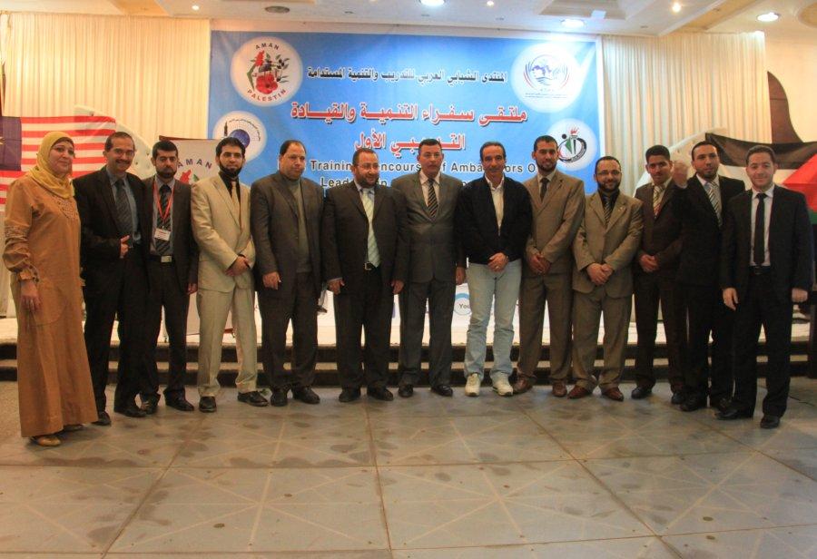 2014-3-27م ملتقى سفراء التدريب