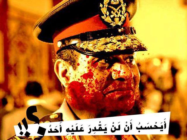 Photo of 4 قوانين للغدر في صلاة الفجر