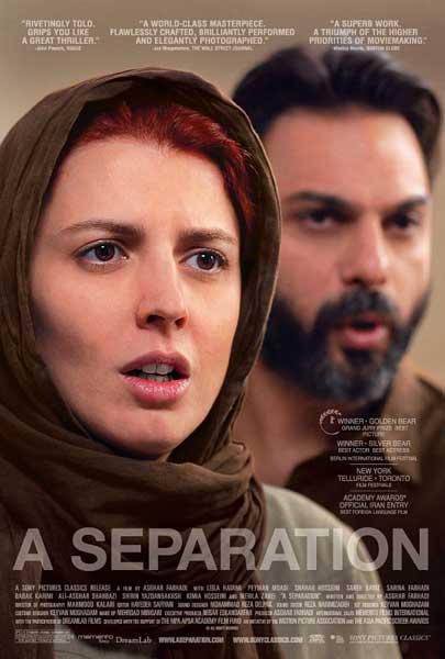 بوستر فيلم طلاق الحائز على جائزة أوسكار أفضل فيلم أجنبي 2011