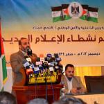 الإعلام الجديد في غزة: حبيبي.. لوين رايحين؟