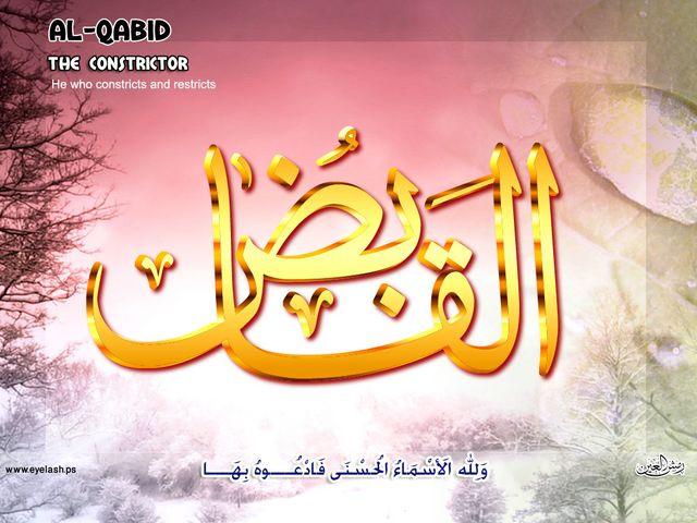 Photo of [تصاميم] أسماء الله الحسنى