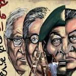 نتائج انتخابات الرئاسة المصرية بخفة دم تويترية