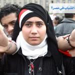 ماذا سيحدث إذا فشلت ثورة الشباب في مصر؟