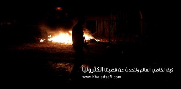 الجهاد الإلكتروني في غزة نصائح وتوجيهات