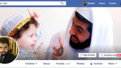 Photo of كيف توثق حسابك بالعلامة الزرقاء على فيسبوك؟