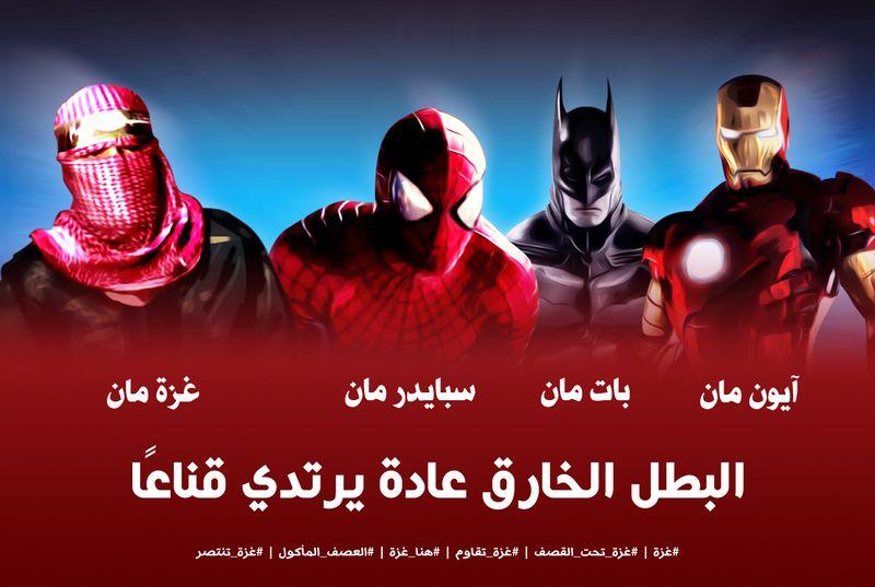 Photo of أفكار: المهمة بعد النصر صناعة الأبطال!