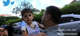 الحرب على غزة في 70 تغريدة مصورة