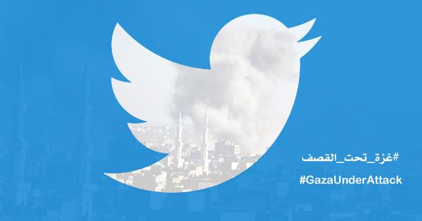 GazaUnderAttackTwitter