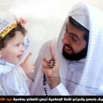 عيد أضحى مبارك | أدام الله عليكم مواسم الخير والطاعة