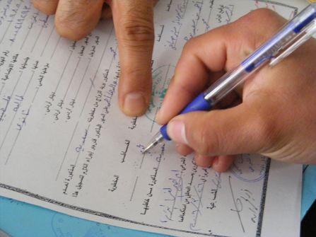 The bridegroom signature