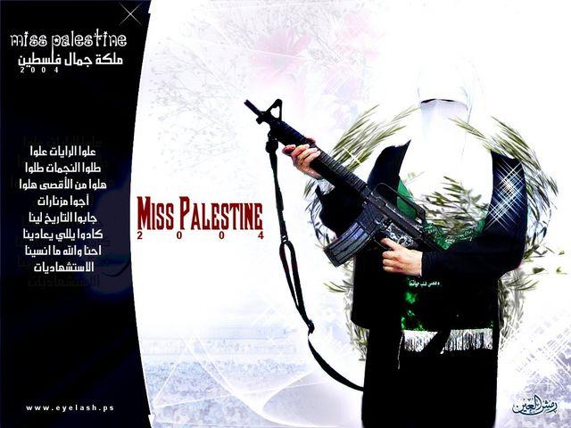 تصاميم عالمية - ملكة جمال فلسطين
