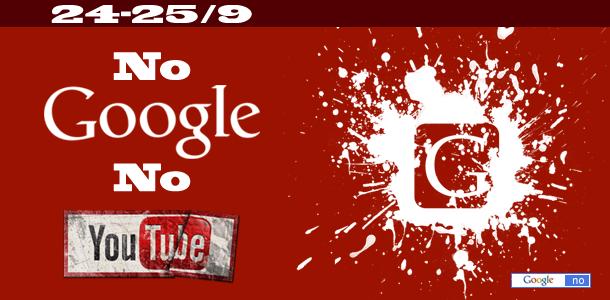 Photo of لماذا قاطعت جوجل ويوتيوب؟