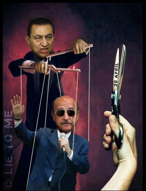 بين عمر سليمان ومبارك