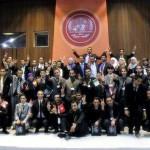 نموذج محاكاة الأمم المتحدة في غزة