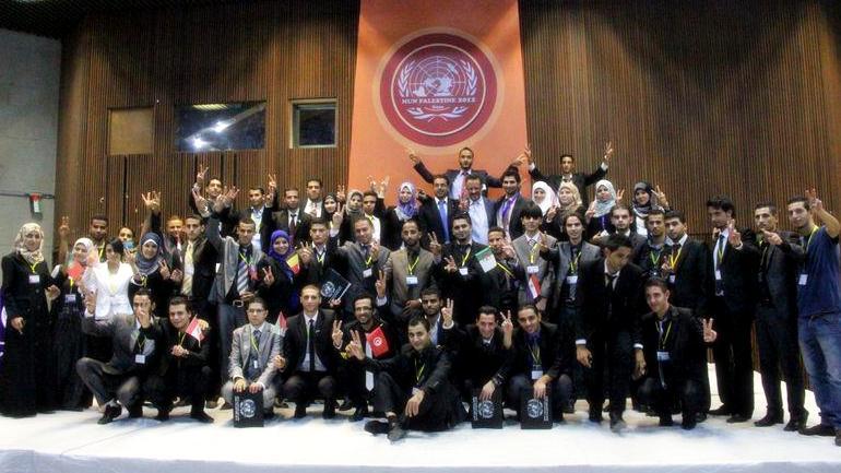 مؤتمر محاكاة الأمم المتحدة - غزة