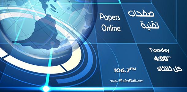 PapersOnlineDates