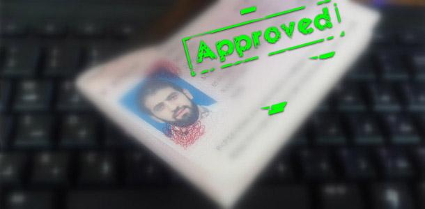 جواز سفر فلسطيني مقبول - خالد صافي