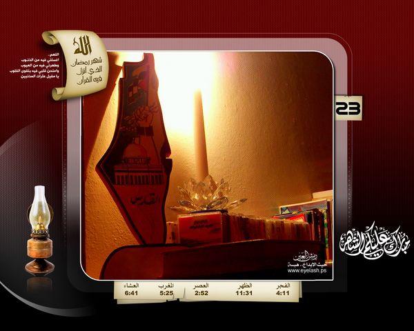 تصاميم أيام رمضان المبارك