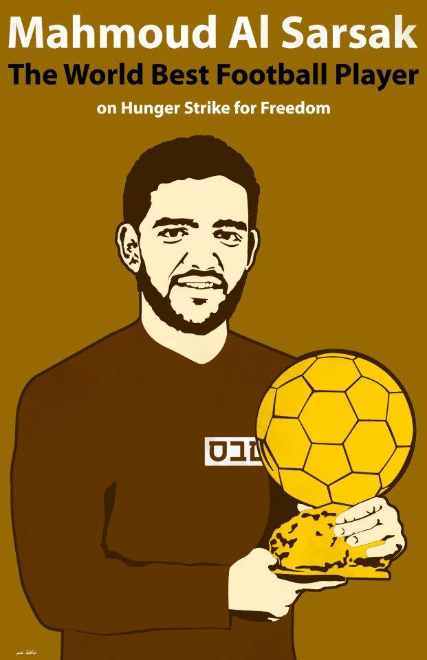 تصميم محمود السرسك أفضل لاعب كرة قدم