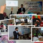 الإعلام الجديد طريق الشباب للتغيير