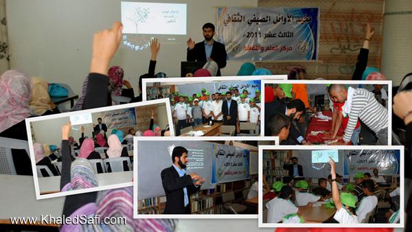 Photo of الإعلام الجديد طريق الشباب للتغيير