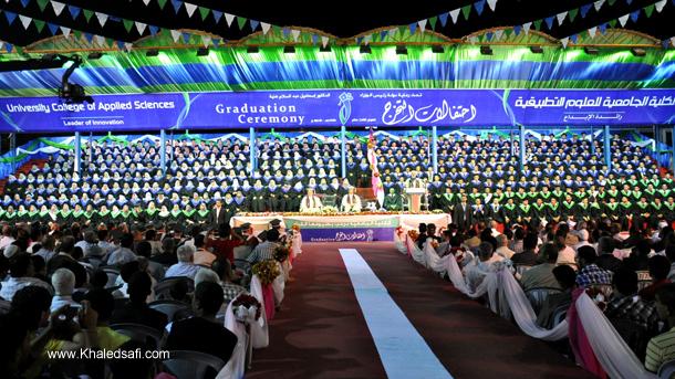 احتفالات تخريج الفوج الثالث عشر بالكلية الجامعية للعلوم التطبيقية بغزة