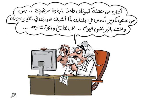 cartoonadministrators
