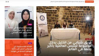 Photo of موقع الخزان :: نحن ندق الجدران