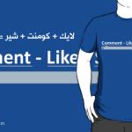 فيسبوك: لايك + تعليق + شير = ناشط إعلامي؟!
