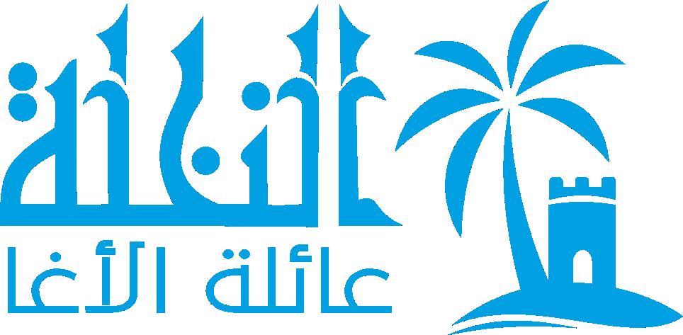 شعار موقع عائلة الأغا على الإنترنت