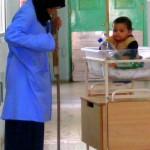 ذات الرداء الأزرق.. في غزة