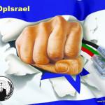 المهمة: هتك عذرية أمن إسرائيل #OpIsrael