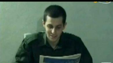 Photo of شريط شاليط