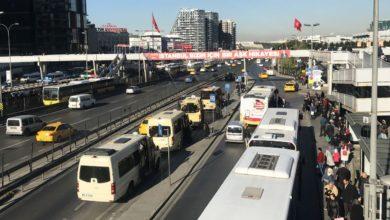 Photo of وكانت أول مرة أطلع دولمش في تركيا