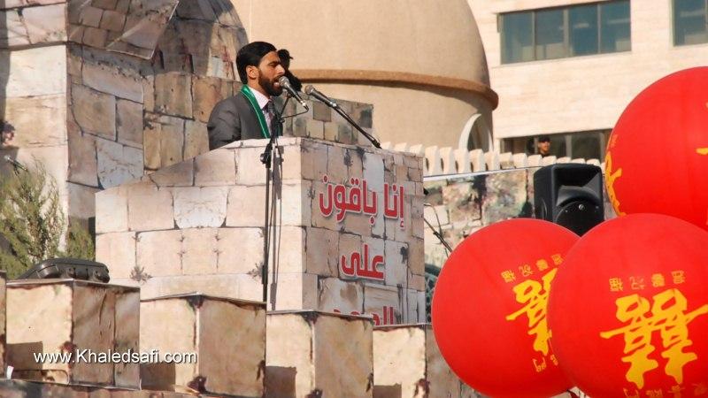 Hamas23Anni020