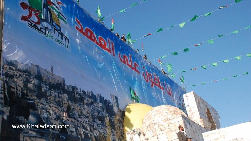 Hamas23Anni100