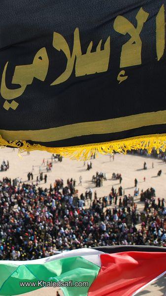 Jihad_Festival150