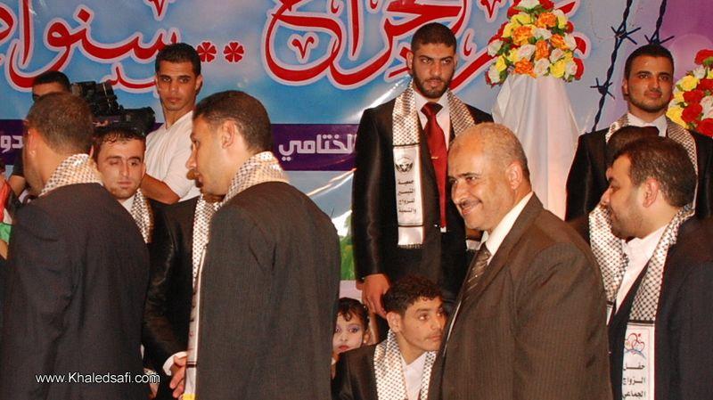 Wedding_Tayseer34