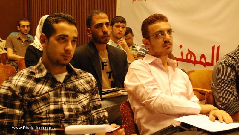Expotech2010_03